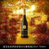 南非拉庫羅皮諾塔吉紅葡萄酒F-0300015