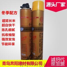 青島發泡膠廠家直銷聚氨酯泡沫填縫劑