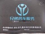 厂家直销pvc防滑垫车载防滑垫手机防滑垫软胶系列防滑垫可定制