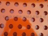 穿孔铝板 墙面装饰铝板冲孔网