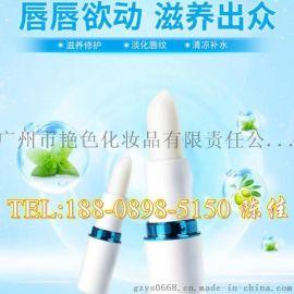 华南地区专业润唇膏ODM加工厂