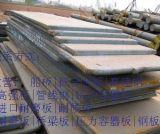 拉萨机械用15个厚的CCSE船用钢板材质