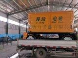 潍柴75千瓦移动式柴油发电机组 防雨罩拖车发电机
