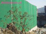 柔性防风网实力厂家、500g阻燃防尘网价格