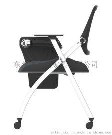 网布培训椅 带写字板带轮培训椅 办公培训椅厂家