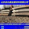供应40cr钢板生产厂家山东众鑫金属