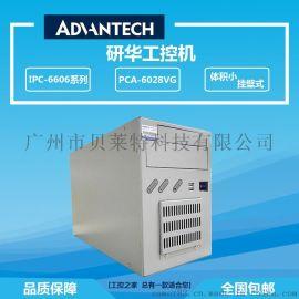 研华工控机IPC-6606研华壁挂工控机/可增票