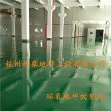 丞象供應工廠車間地板漆,環氧地板漆施工價格,耐磨防塵地板油漆