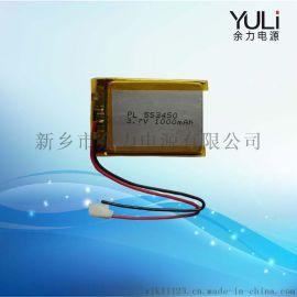 3.7V鋰電池553450 1000mAh