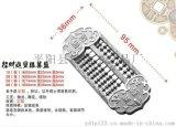 纯银定制银算盘摆件ag999算盘中式摆件纯银工艺礼品银行保险礼品