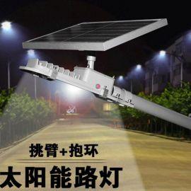 HC HCm-2006太阳能路灯 太阳能LED投光灯