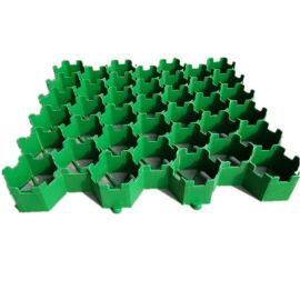 济南5公分停车位植草格、护坡植草格生产厂家