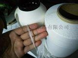 2mm進口馬尼拉麻和紙紗