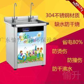 【愉升】吉林幼兒園專用飲水機溫熱飲水機不鏽鋼直飲機幼兒園用的