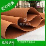 友譽廠家紅棕色0.4高密度高拉力耐磨皮糠紙特價促銷
