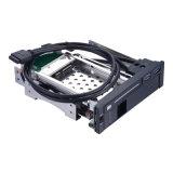 高联 2.5+3.5寸光驱位内置硬盘抽取盒