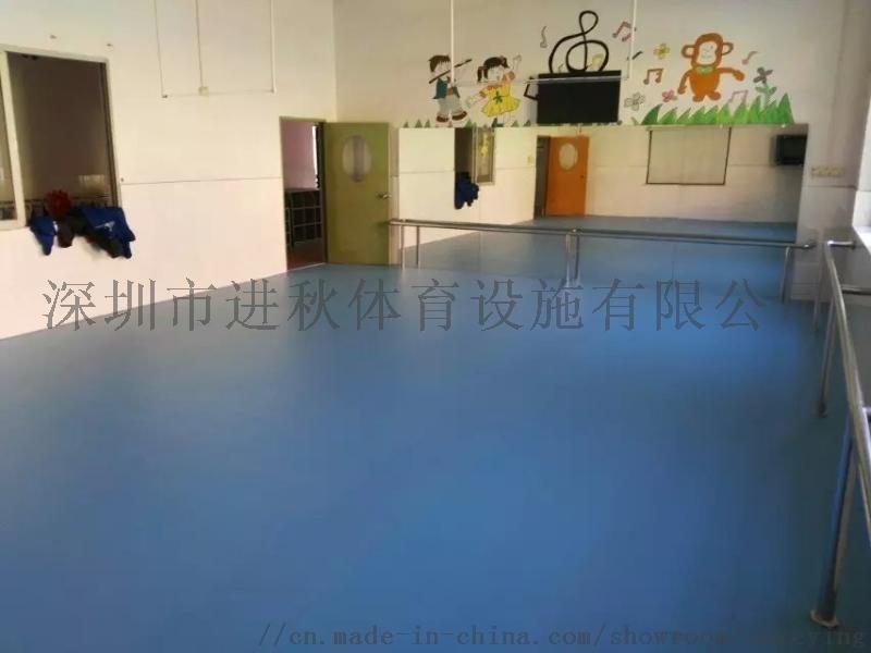学校舞台 舞蹈室地胶 pvc塑胶地板厂家直销