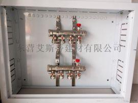 山東廠家【優質國標件】地暖分集水器批發