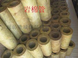 庐山区普通岩棉板憎水岩棉板高密度岩棉管壳