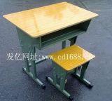 小学生课桌椅