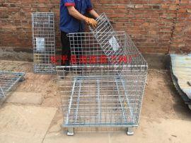 厂家直销金属仓储笼|可堆式仓储笼|折叠仓储笼|移动铁丝仓储笼