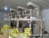 坚果炒货松子包装机 核桃仁自动包装机 杏仁包装机