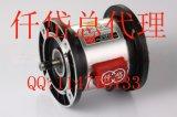 分割器专用双法兰CDN2S5AD/CD-N-2.5仟岱电磁离合刹车器