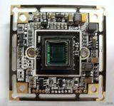 专业贴片生产CCD高清摄像机模组,1/3 SONY CCD 700线模组优价供应,低照度,质保两年