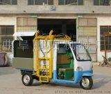 厂家直销旭阳小型电动环卫车电动翻桶车