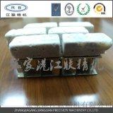 专业生产各种石材蜂窝板 石纹蜂窝板