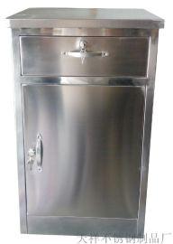 醫用不鏽鋼牀頭櫃 白鋼櫃