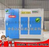 青島山水專業生產等離子廢氣處理設備、低溫等離子廢氣處理裝置