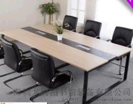 高档时尚实木办公桌 会议桌 图书馆办公家具