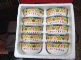 定制生日回礼寿碗 景德镇陶瓷碗生产厂家 批发陶瓷碗价格
