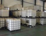 硅丙乳液价格|BLJ-998AD硅丙乳液