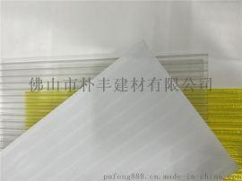 pc透明阳光板,8mm四层阳光板厂家