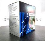 包装盒 瓦楞盒喷水壶包装盒