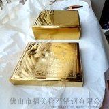 高档金属不锈钢盒装饰盒礼品盒骨灰盒定做厂家直销