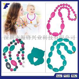 批发定制时尚彩色儿童项链 珠子DIY宝妈项链 硅胶饰品厂家