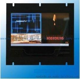电梯液晶显示器,电梯多媒体液晶显示器,电梯多媒体显示屏控制系统,电梯多媒体控制主板
