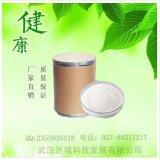 L-天门冬氨酸钾 (结晶型) CAS: 14007-45-5