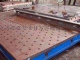 铆焊平板质量好价格低
