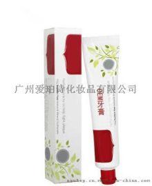 OEM/ODM牙膏貼牌 美白去口氣防蛀牙膏代加工