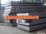 大量供应SUJ2轴承钢板