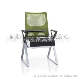 帶寫字板會議椅,多功能廳高檔培訓椅