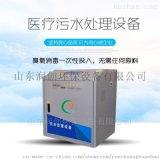 碳钢喷塑臭氧消毒设备
