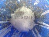 东莞工厂直收废硅胶. 模具硅胶回收. 电子硅胶高价回收