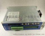 STROMAG制動離合器NFH10-H/BA,228-00156