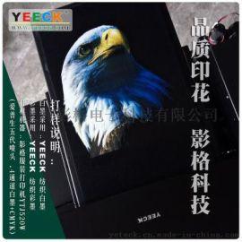 进口万能平板打印机白色墨水 T恤印花纺织专用水性颜料墨水买1送2