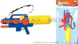 一顺儿童打气加压水枪超远射程夏天沙滩戏水射击玩具